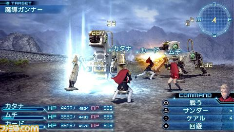 Final Fantasy Agito XIII - Battle system shown October 2008
