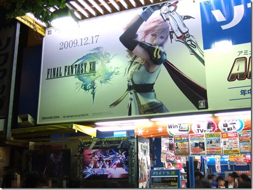 ff13-billboard-ads_03